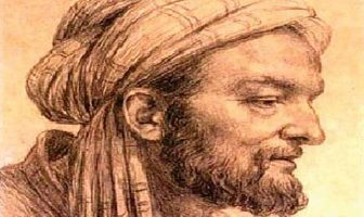 Avicenna Biography - Philosopher, Scientist, and Medical Writer