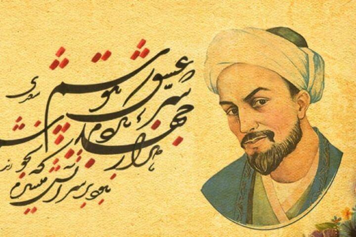 Saadi Shirazi