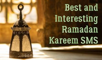 Best and Interesting Ramadan Kareem SMS