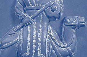 Alilat (Al-Lat)? (Arabian Mother Goddess)