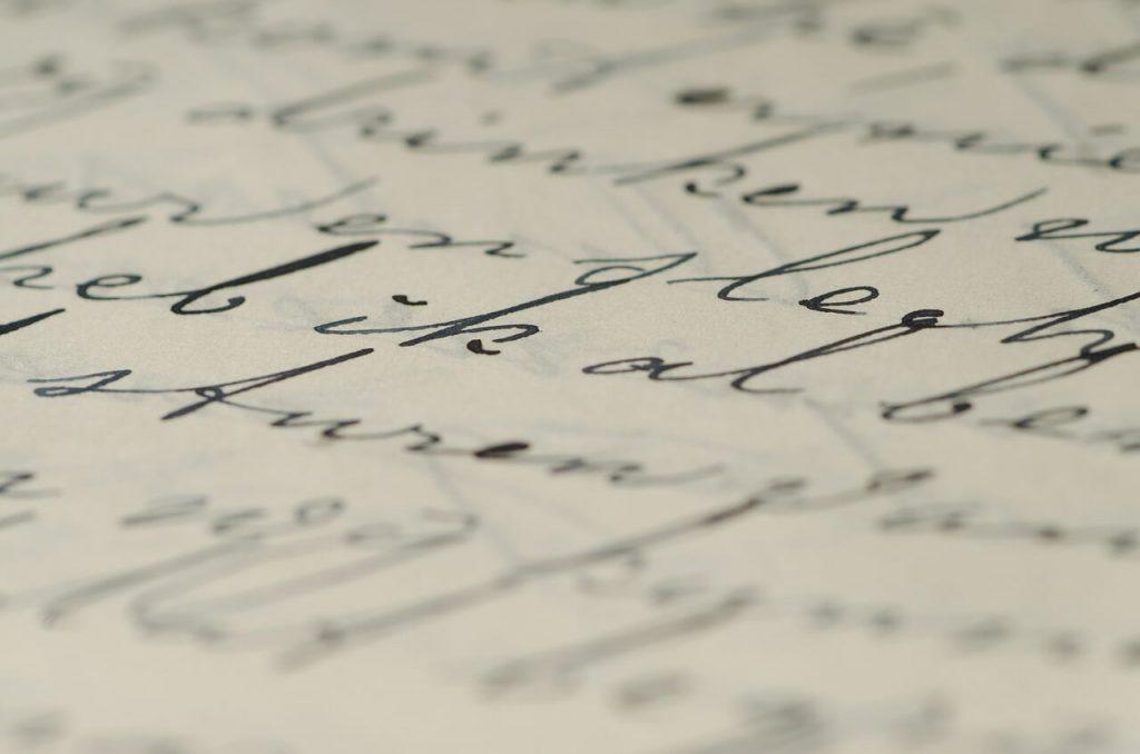 Use Written in a Sentence