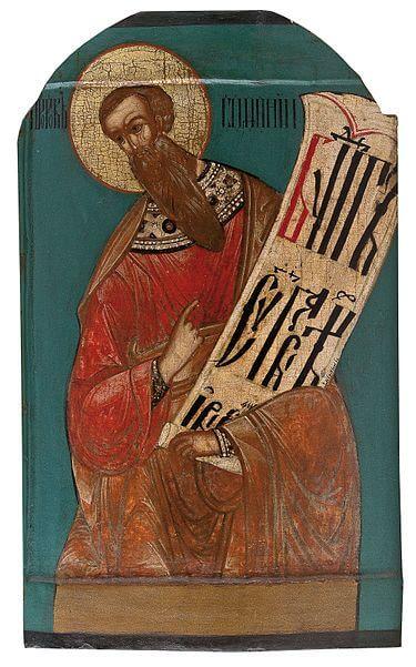 A 17th century icon of Zephaniah