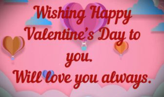 Valentines Day Messages for Friends – Wishes, Quotes and Sayings