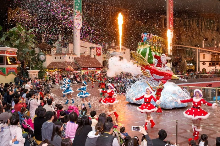 Christmas in South Korea - How is Christmas Celebrated in South Korea?