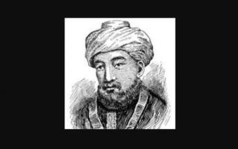 Saadia Gaon (Saʻadia ben Joseph)