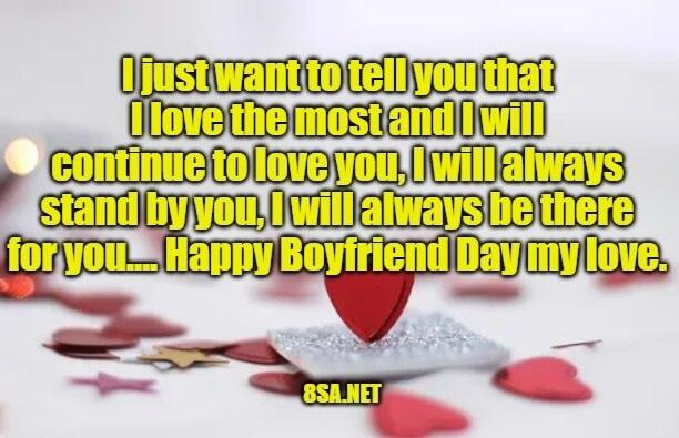 National Boyfriend Day Messages