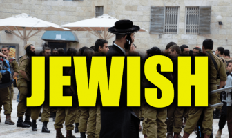 "Use Jewish in a Sentence - How to use ""Jewish"" in a sentence"