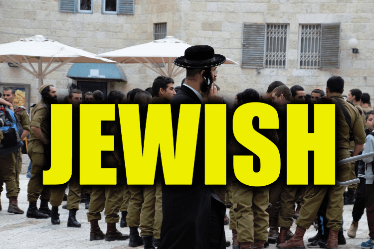 """Use Jewish in a Sentence - How to use """"Jewish"""" in a sentence"""