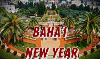 Baha'i New Year Messages, Wishes | Bahai Naw Ruz Greetings, Prayer