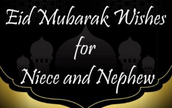 Eid Mubarak Wishes for Niece and Nephew