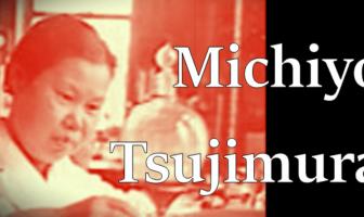 Michiyo Tsujimura